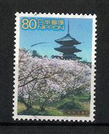 Japan Mi:03261 2001.08.23 The World Heritage Series 4th(used) - Used Stamps