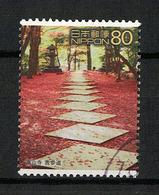 Japan Mi:03295 2001.12.21 The World Heritage Series 5th(used) - Oblitérés