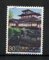 Japan Mi:03311 2002.02.22 The World Heritage Series 6th(used) - Used Stamps