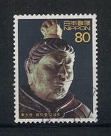 Japan Mi:03354 2002.06.21 The World Heritage Series 7th(used) - Used Stamps