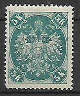 BOSNIA EZERGOVINA  1900-01 STEMMA NUOVO RIQUADRO CIFRE IN BASSO DENT.12 E 1/2 UNIF.23/B MLH VF - Bosnia Erzegovina