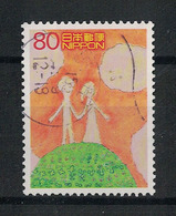 Japan Mi:03480 2003.03.20 The World Heritage Series 11th(used) - Used Stamps