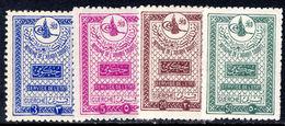 Saudi Arabia 1939 Official Set To 50g Unmounted Mint. - Saudi Arabia