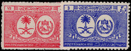 Saudi Arabia 1950 Visit Of King Zahir Shah Of Afghanistan Unmounted Mint. - Saudi Arabia