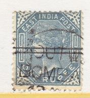 BRITISH  EAST  INDIA  35    (o)    Wmk..  ELEPHANT  HEAD - 1858-79 Crown Colony