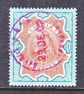 BRITISH  INDIA  51   (o)    Wmk..  STAR  1895  Issue - India (...-1947)