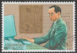 Thailand SG1998 1997 70th Birthday Of King Bhumibol 9b Good/fine Used [38/31659/4D] - Thailand