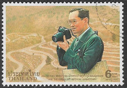 Thailand SG1996 1997 70th Birthday Of King Bhumibol 6b Good/fine Used [38/31660/4D] - Thailand