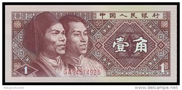 Cina 1 Jiao 1980 China UNC FdS - China