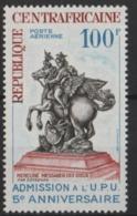 CENTRAL AFRICA - 1965 Admission To The UPU. Scott C32. MNH ** - Centrafricaine (République)