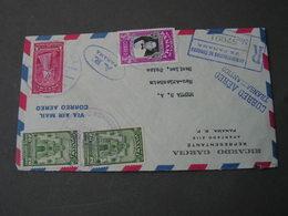 Panama R-cv. Aarival Dornach SST 1953 - Panama