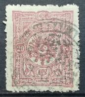 1892 OTTOMAN EMPIRE Tughra Coat Of Arms - Gebruikt