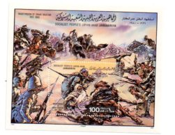 Martyroom Of Omar Muktar - Libye -voir état - Libye