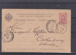 Russie - Lettonie - Carte Postale De 1885 - Entier Postaux - Oblit Spéciale Ligawa - Kurland - Exp Vers Göteborg - - 1857-1916 Empire