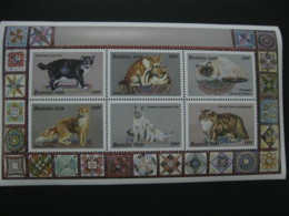 Burkina Faso 1999 Fauna Cats Sheetlet  SCOTT No.1141 I201807 - Burkina Faso (1984-...)