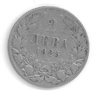 BULGARIE - BULGARIA - 2 LEVA 1925 - Boris III - Bulgarie
