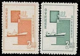 1964 10th Navigation Day Stamps Cargo Ship - Other