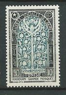 TUNISIE 1952 . Poste Aérienne N° 17 . Neuf ** (MNH) . - Airmail