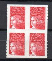 - FRANCE Variétés N° 3085 - Sans Valeur Rouge Marianne De Luquet Type I - SANS PRÉ-DÉCOUPE PARTIELLE - - Errors & Oddities
