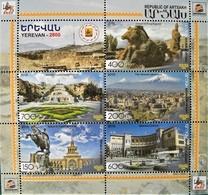 KARABAKH - YEREVAN 2018 - FEUILLET NEUF ** - NOUVEAUTE - Arménie