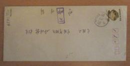 Corée Du Sud - Enveloppe Avec Timbre YT N°856 - Nombreux Caractères Manuscrits Et Tampons - 1978 - Corée Du Sud