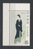 JAPON 1971 N° 1004 ** Neuf MNH Superbe Femme Tokyo Kiyokata Kaburagi Semaine Philatélique Peinture - Neufs