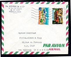 MADAGASCAR Enveloppe Cover Diego Suarez 26 12 1971 - Madagascar (1960-...)