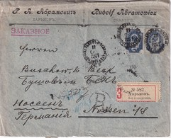RUSSIE 1901 LETTRE RECOMMANDEE DE CHARKOW/KHARKIV AVEC CACHET ARRIVEE NOSSEN - 1857-1916 Imperium