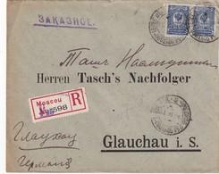 RUSSIE 1911  LETTRE RECOMMANDEE DE MOSCOU AVEC CACHET ARRIVEE GLAUCHAU - 1857-1916 Imperium