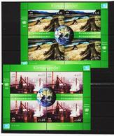 RRR401 UNO WIEN 2008 Michl BLOCK 23 + 24 ** Postfrisch 1/2 POSTPREIS Siehe ABBILDUNG - Wien - Internationales Zentrum