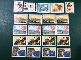 CHINA LOT OF ODDS STAMPS - 1949 - ... People's Republic