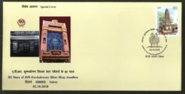 India 2018 AVR Kumbakonam Silver Shop Jewellers Antique Diamond Special Cover # 6861 - Minerals