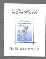Hoja Bloque De Yemen Nº Yvert HB-16 **  DEPORTES (SPORTS) - Yemen
