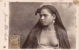 Egypte - Scènes Et Types / Belle Oblitération - 45 - Nude Woman - Défaut - Egypt