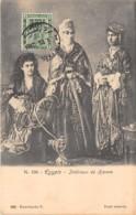 Egypte - Scènes Et Types / Belle Oblitération - 71 - Intérieur De Harem - Egypt