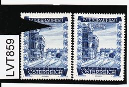 LTV859 ÖSTERREICH 1948 Michl 862 PLATTENFEHLER DICKE FARBSTRICHE Im MARKENBILD ** Postfrisch - Abarten & Kuriositäten