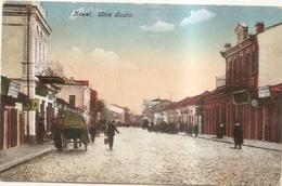 Kowel Ulica - Ukraine