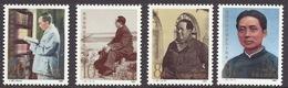 China 1983 - PRC - Anniversary Birthday Of Mao Zedong, Chinese Revolutionary, Maoism, Personality MNH - Nuovi