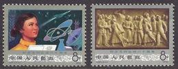 China 1979 (PRC) - Anniversary 4th May Movement, People, History MNH - Nuovi