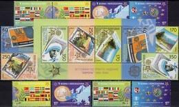 50 Jahre CEPT 2006 Macedonia 370/3+Bl.13,Bosna 419/2+ZD ** 98€ Karten Flaggen S/s Maps Blocs Flags Sheets Bf EUROPA - Macédoine