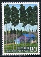 Japan 2011 - Hometowns-Scenes In My Heart Series 9 (8-10) - 1989-... Emperor Akihito (Heisei Era)