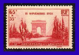 1936 - Francia - Sc. B 77 - MNH - FR- 125 - Nuevos