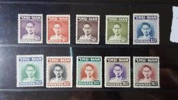 Thailand Stamp Definitive King Rama 9 First Series (Siam) XLH , XF , White Clean Gum - Thailand