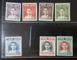 Thailand Stamp Definitive King Rama 9 First Series (Siam) MNH , XF , White Clean Gum - Thailand