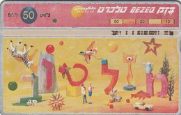 Telecarte ISRAEL -  JOUETS - Télécartes