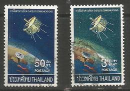 Thailand - 1968 Satellite Communication Used    Sc 498-9 - Thailand