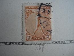 Timbre Grèce - 1886-1901 Petits Hermes