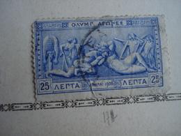 Timbre Grèce - 1906 Deuxième Jeux Olympiques