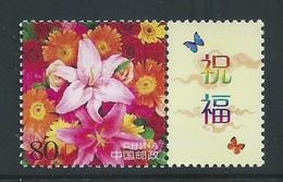 2002 - China - Bouchet Of Flowers - 1949 - ... République Populaire