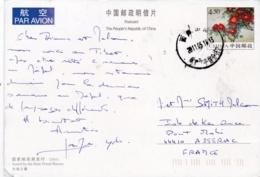 CHINE CHINA :  Entier Postal Fleur Sur Carte Postale De 2011 - 1949 - ... République Populaire